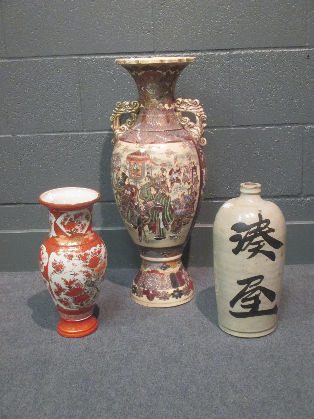 Lot 61 - A Satsuma vase, a Kutani vase and another vase