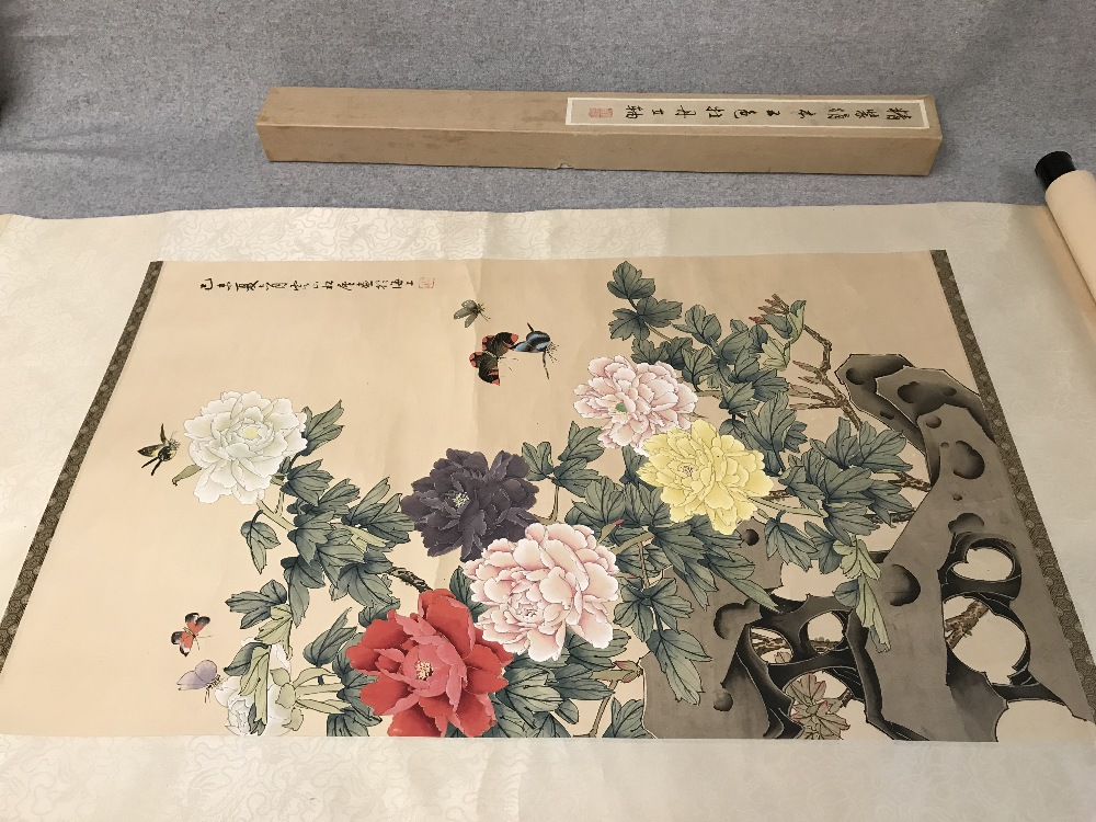 Lot 27 - Chinese scroll of floral and butterfly decoration, with character marks, 58Wx160Lcm