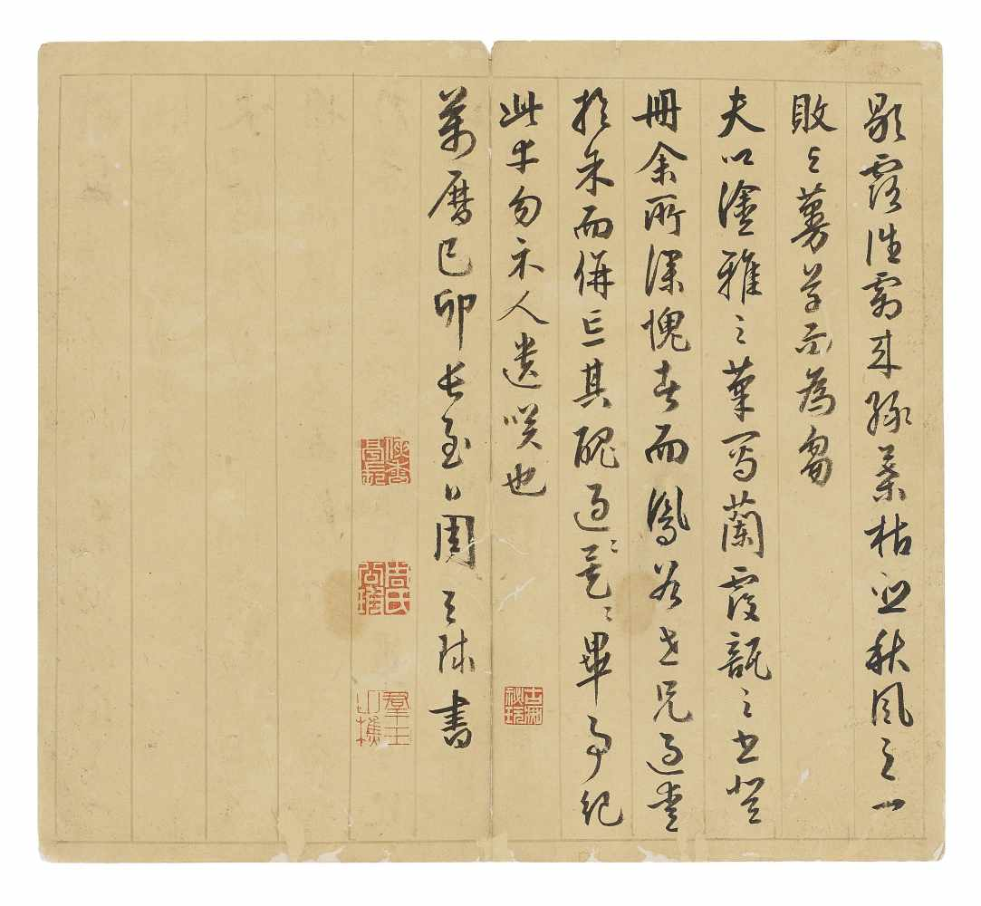 Lot 2031 - ZHOU, TIANQIU1514 Taicang, Jiangsu - 1595 - zugeschrieben. Prosagedicht über Orchideen. China.