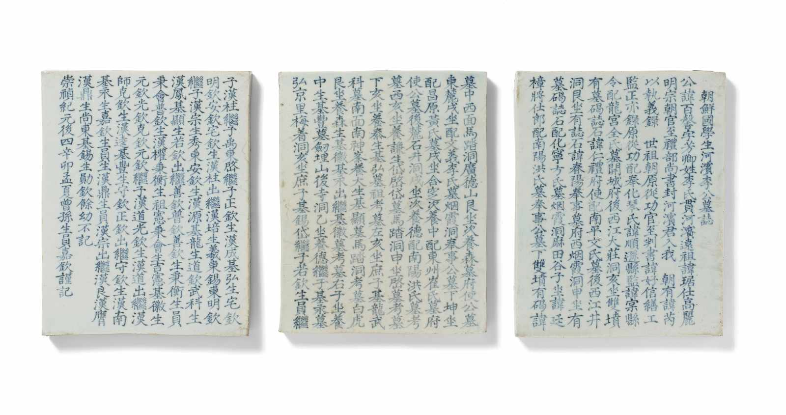 Lot 2029 - DREI EPITAPH-TAFELN FÜR LEE BAEK-HYONG. Korea. Gwangju Öfen, Kyonggi Provinz. Joseon-Dynastie (