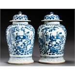 """PAIR OF LARGE VESSELS WITH LIDS Porcelain with cobalt-blue painting. China, So-called """"ginger"""