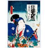 UTAGAWA KUNISADA I 歌川 国貞 (=TOYOKUNI III) 1786 – 1865 Original woodblockrprint. Japan, Suisen