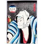 UTAGAWA KUNISADA II 二代歌川国貞 (1823 - 1880) Original woodblockrprint. Japan, The Kabuki actor