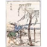 KATSUSHIKA HOKUSAI (1760 - 1849) Original woodblockrprint. Japan, Motoyui no takumi 元結巧 – Motoyui