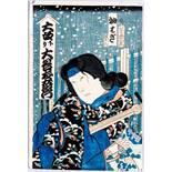 UTAGAWA YOSHIIKU 歌川芳幾 (1833 - 1904) Original woodblockrprint. Japan, Sodehagi Ôsaka sagari Ôtani