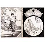 ARTIST FROM THE UTAGAWA-SCHOOL Black and white Ehon. Japan, Muso kochi 無相居士. Front page and