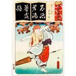 UTAGAWA KUNISADA I 歌川国貞 (1786 - 1865) Original woodblockrprint. Japan, UTAGAWA KUNISADA I 歌川国貞 (1786