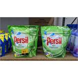 11 off 999g pouches of Persil Bio capsules. IMPORTANT – DO NOT BID BEFORE READING THE IMPORTANT