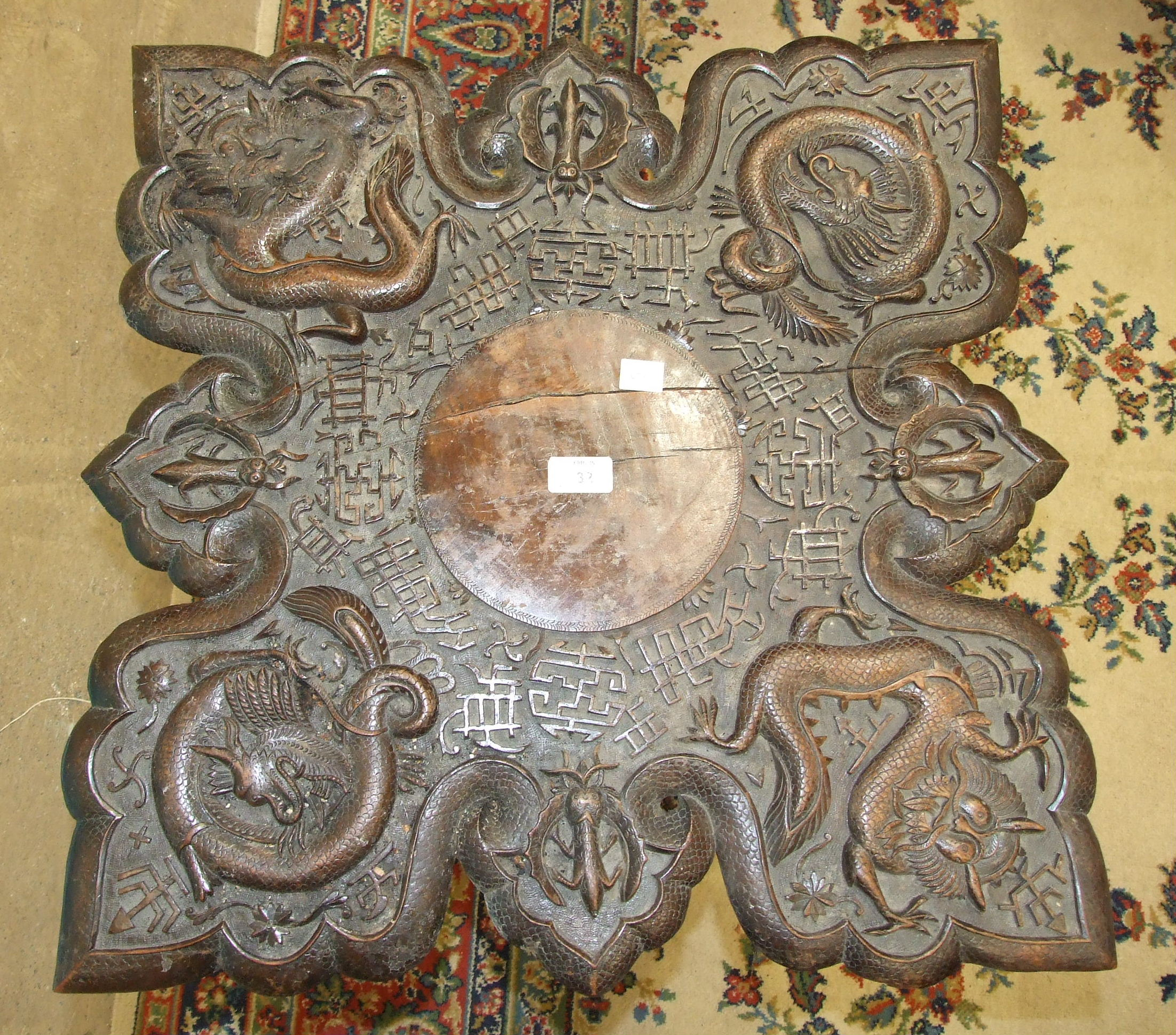 A Chinese carved wood occasional table decorated overall with dragons and characters, 60cm square, - Image 3 of 4