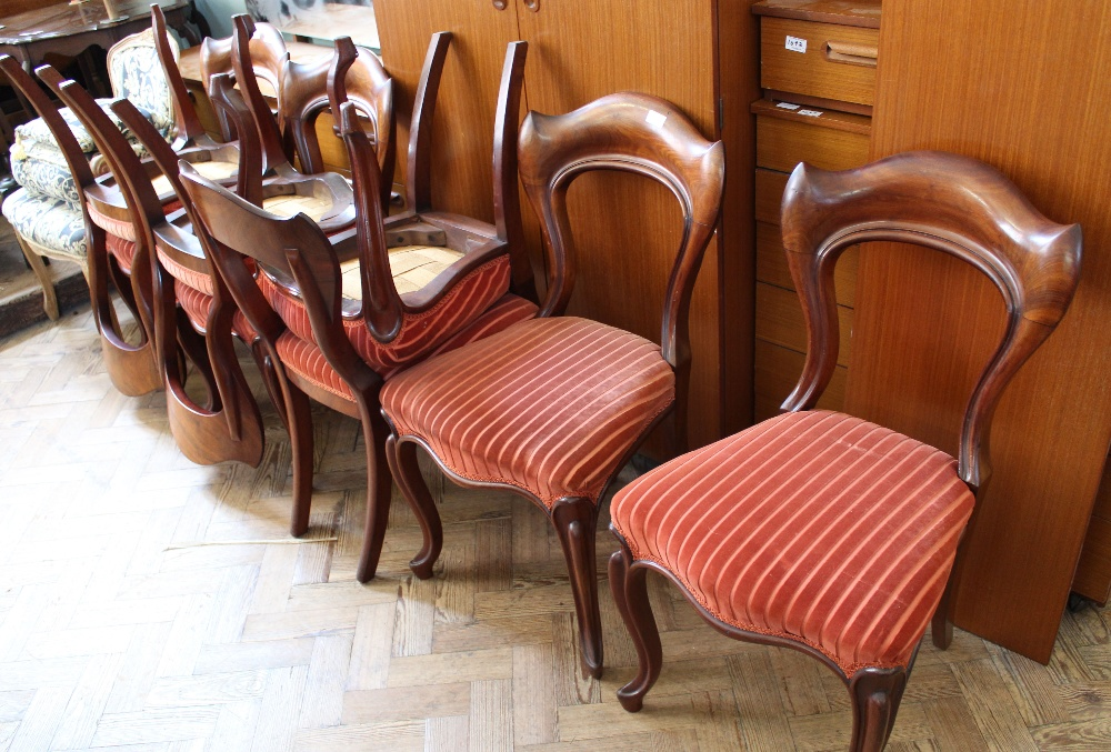 Lot 1041 - A set of eight Victorian mahogany dining chairs