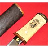 Japanese C. 1650 Shinto Tanto by Nagatsuna with scabbard