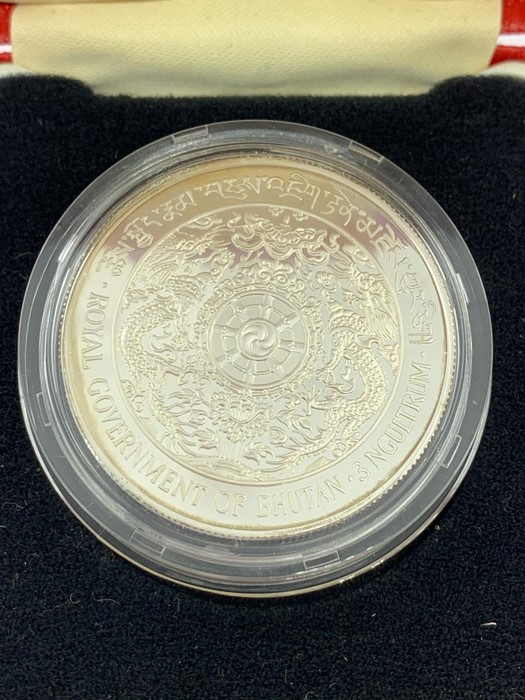 Lot 3 - A silver proof Commemorative coin of Bhutan 3 Ngultrum