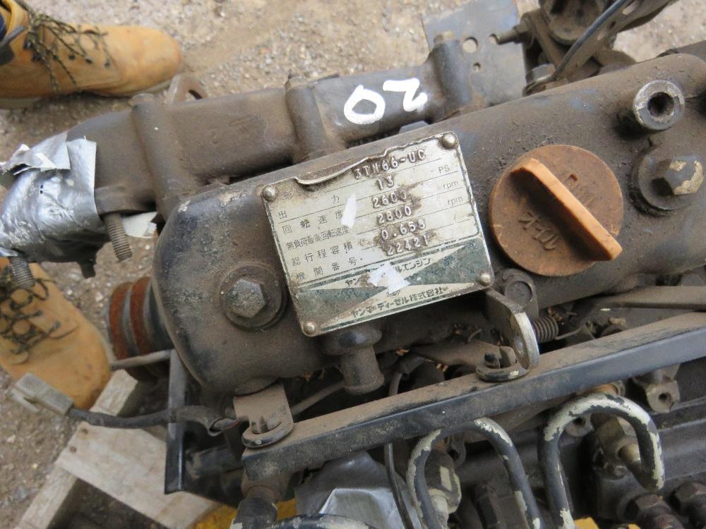 Yanmar 3TN66-UC 3-cylinder diesel engine - Image 2 of 3