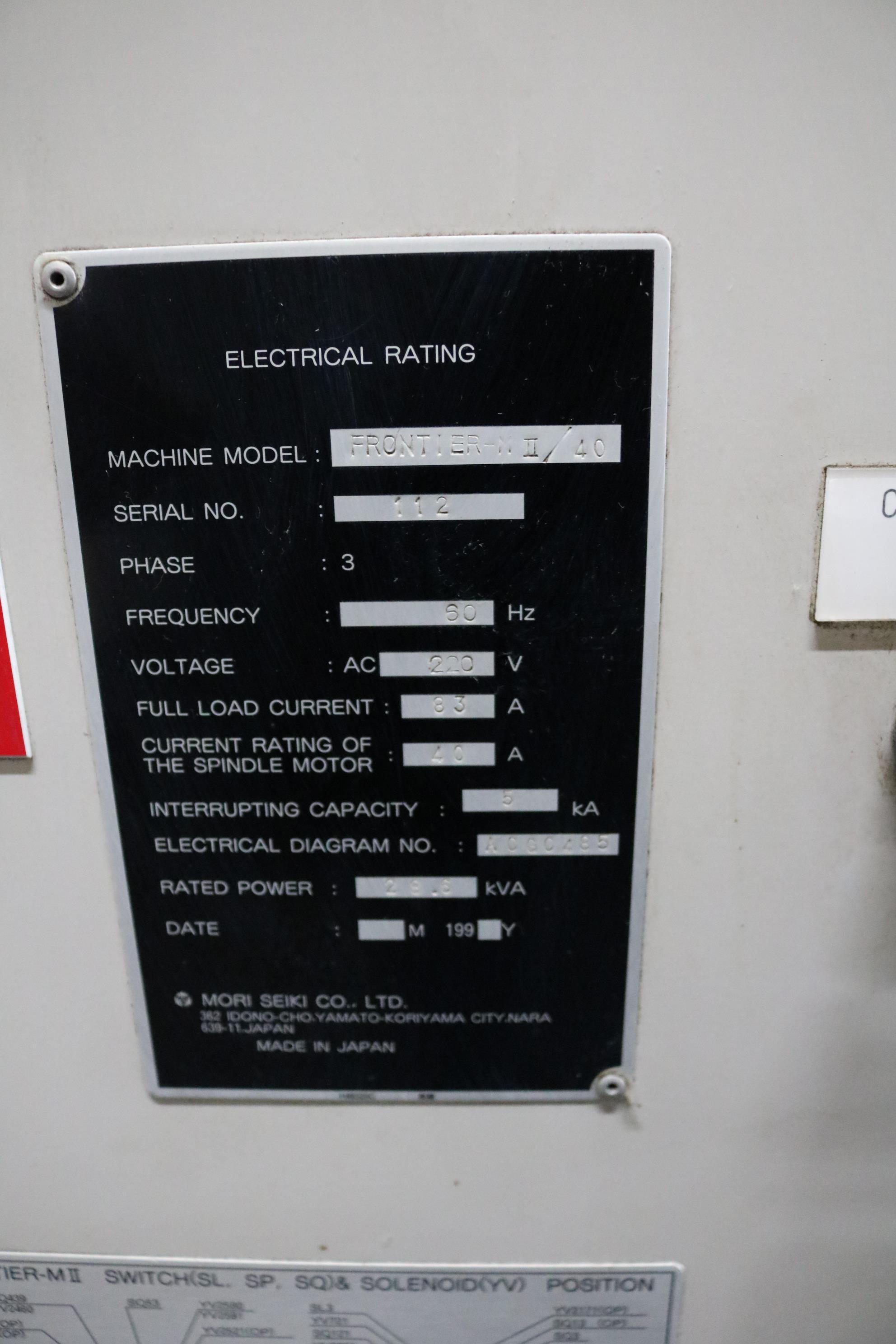 Lot 4 - 2000 MORI SEIKI CNC VERTICAL MACHINING CENTER, MODEL FRONTIER-MII/40, (2) PALLET SHUTTLE SYSTEM,