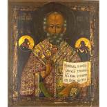 ICON (XIX). Saint Nicholas.36 cm x 31 cm. Painting. Mixed media. Russia? Expert report.IKONE (