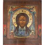 ICON (XIX). Jesus in front of a cloth held by two angels.45 cm x 39 cm. Painting. Mixed media.