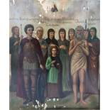 ICON (XIX). Several saints - icon. Russia, probably. St. Petersburg.34 cm x 30 cm the icon.