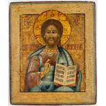 ICON (XIX): Christ Pantocrator.33 cm x 27 cm. Painting. Mixed media. Russia?IKONE (XIX): Christus