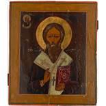 ICON (XIX). Nicholas.31 cm x 27 cm. Painting. Mixed media. Russia?IKONE (XIX). Nikolaus.31 cm x 27