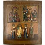 ICON (XIX). Triple field icon. Probably one showing Ursula of Cologne.36 cm x 31 cm. Painting. Mixed