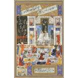 MARRIAGE OF BAHRAM SHAH, BUKHARA, 17TH CENTURY