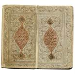 A QAJAR MINIATURE QURAN, PERSIA,18TH CENTURY
