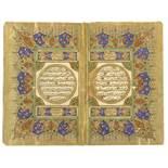 AN ILLUMINATED QURAN COPIED BY ISMA'IL BIN 'UMAR QALBAWI, OTTOMAN PROVINCIAL, DATED 1171 AH/1757-58
