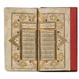 AN ILLUMINATED QURAN COPIED BY MULLA MUHAMMAD INDIA, 18TH CENTURY