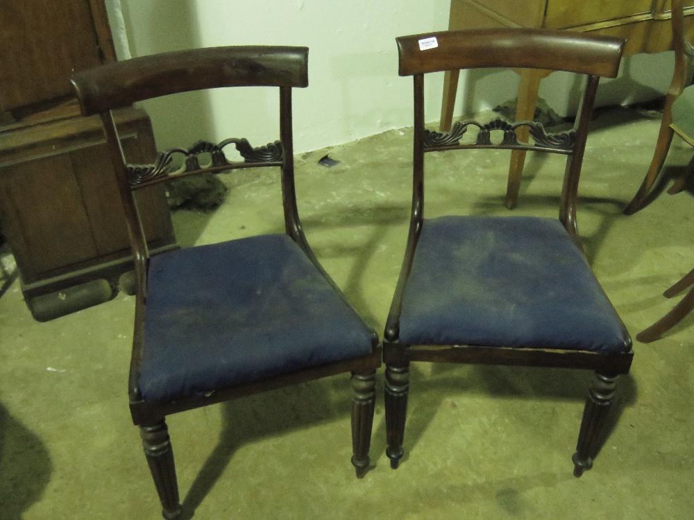 Lot 783 - A pair of 19th century mahogany bar back