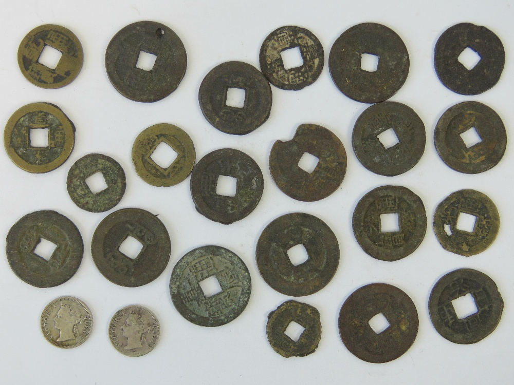 Lot 300 - A small quantity of coinage from Hong Ko