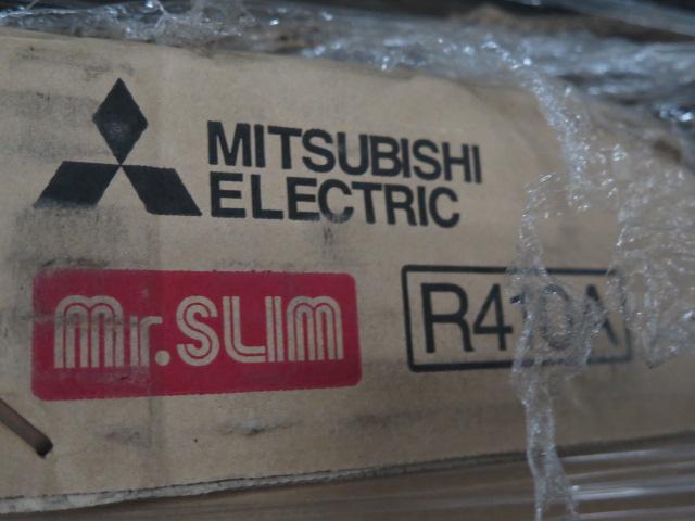 Lot 55 - Mitsubishi (2)PUZ-A36NHA3 Heat Pumps w/ PEAD-A36AA5 Ceiling Cassettes