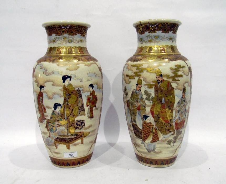 Pair of Japanese Satsuma baluster vases, late 19th century, painted and richly gilt with figures and
