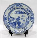 Chinese blue and white porcelain plate painted with river landscape floral border with chips to