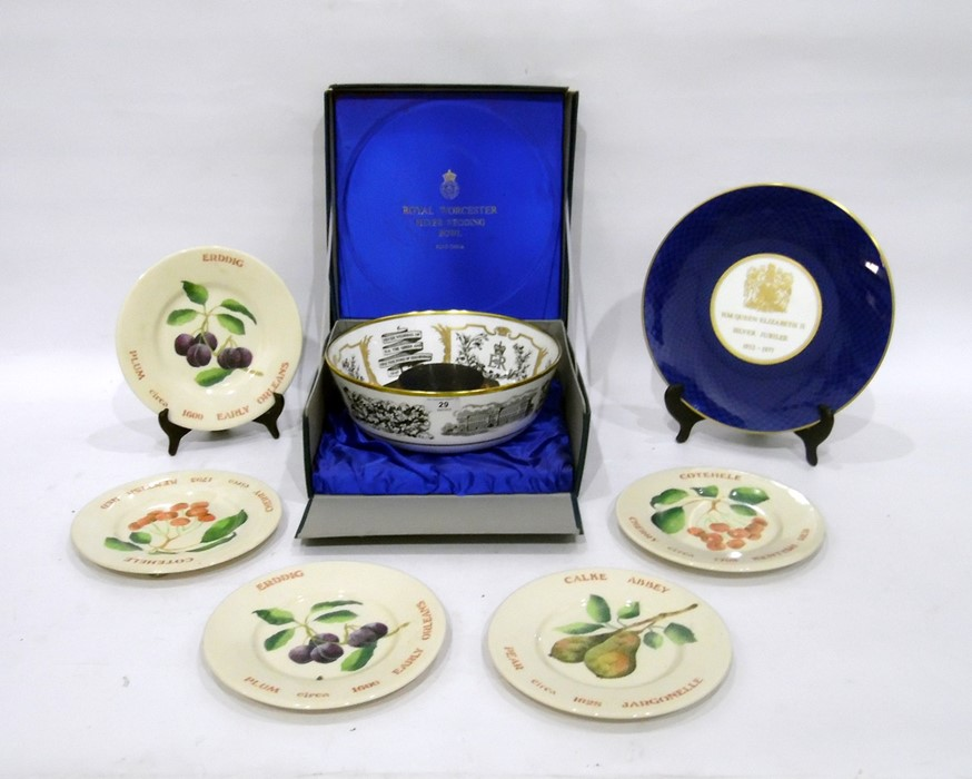 Royal Worcester commemorative bone china bowl, printed with portraits of Queen Elizabeth II and H.