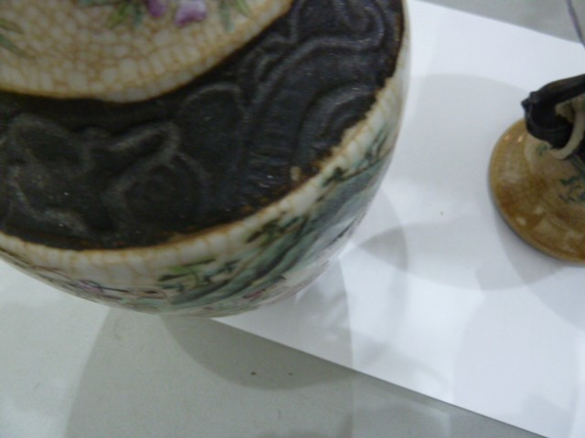 Pair of Chinese porcelain vases with simulated bronze beast handles, painted with battle scenes, - Image 24 of 30