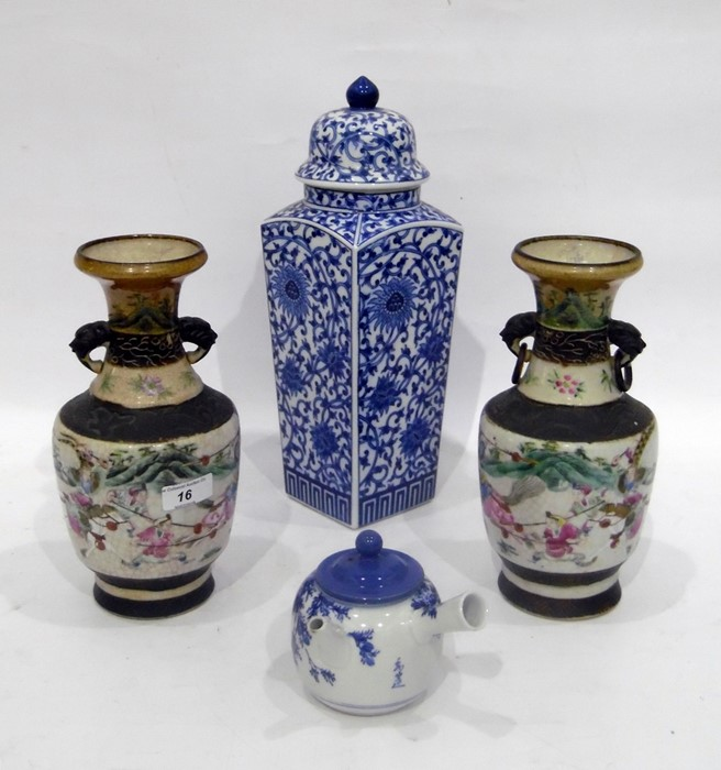 Pair of Chinese porcelain vases with simulated bronze beast handles, painted with battle scenes,