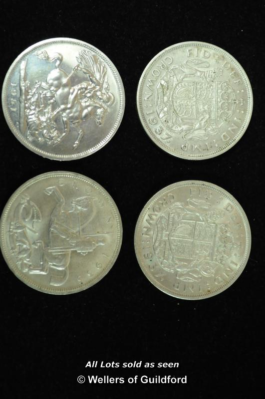 Lot 7085 - George V silver Jubilee crown, 1935; George VI silver crowns (2), 1937; 1951 crown, very fine and