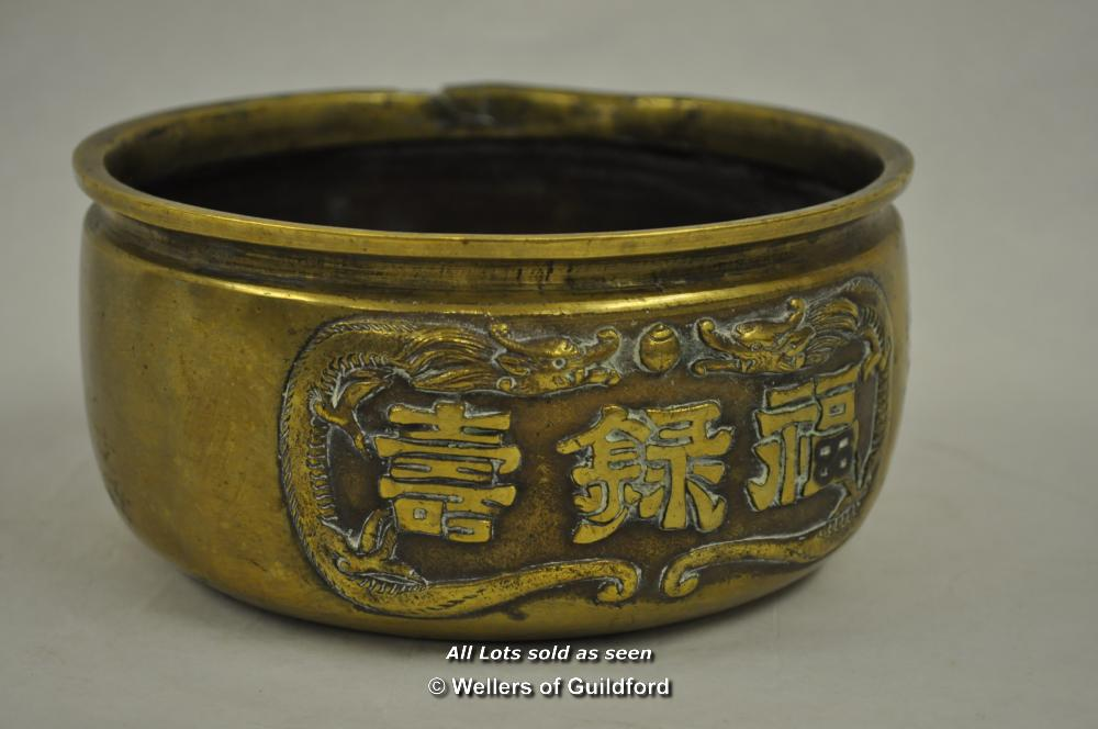 Lot 7283 - A Chinese bronze bowl, 16cm diameter.