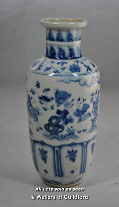 Lot 7229 - Chinese blue and white baluster vase decorated with figures of childrenm six character mark, 19cm.