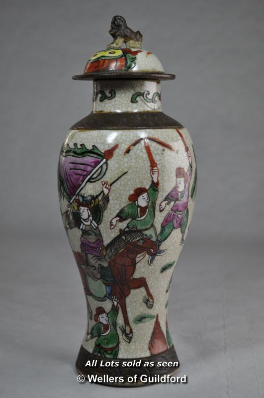 Lot 7328 - Chinese baluster vase and cover decorated with warriors, 26cm.