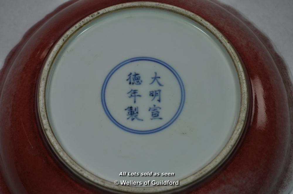 Lot 7218 - Chinese blue and white dish with plain red border, centre decorated with flowers, six character
