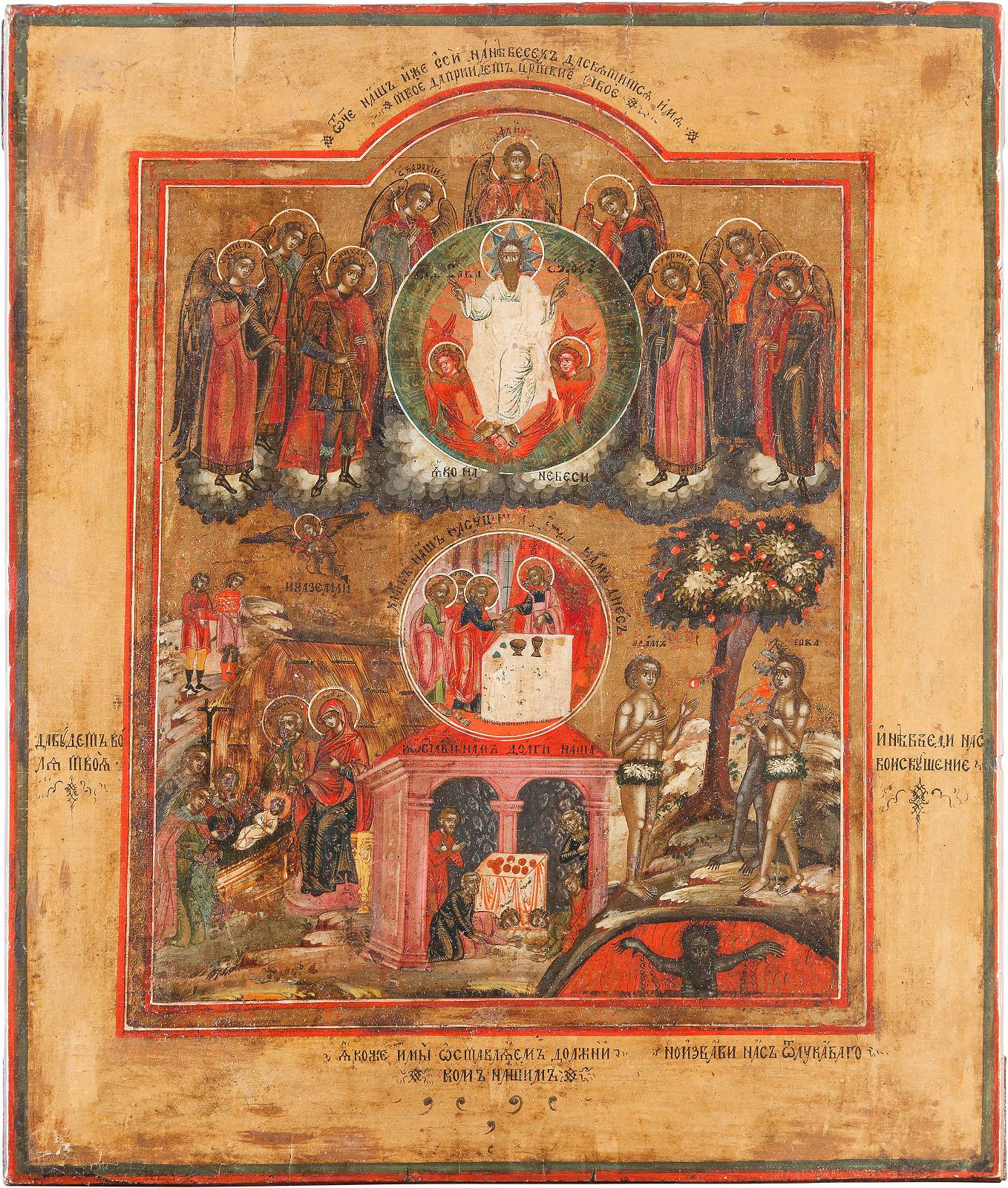 Lot 653 - A VERY RARE ICON: A VISUAL REPRESENTATION OF THE LORD'S PRAYER 'OUR FATHER'Russian, circa 1800