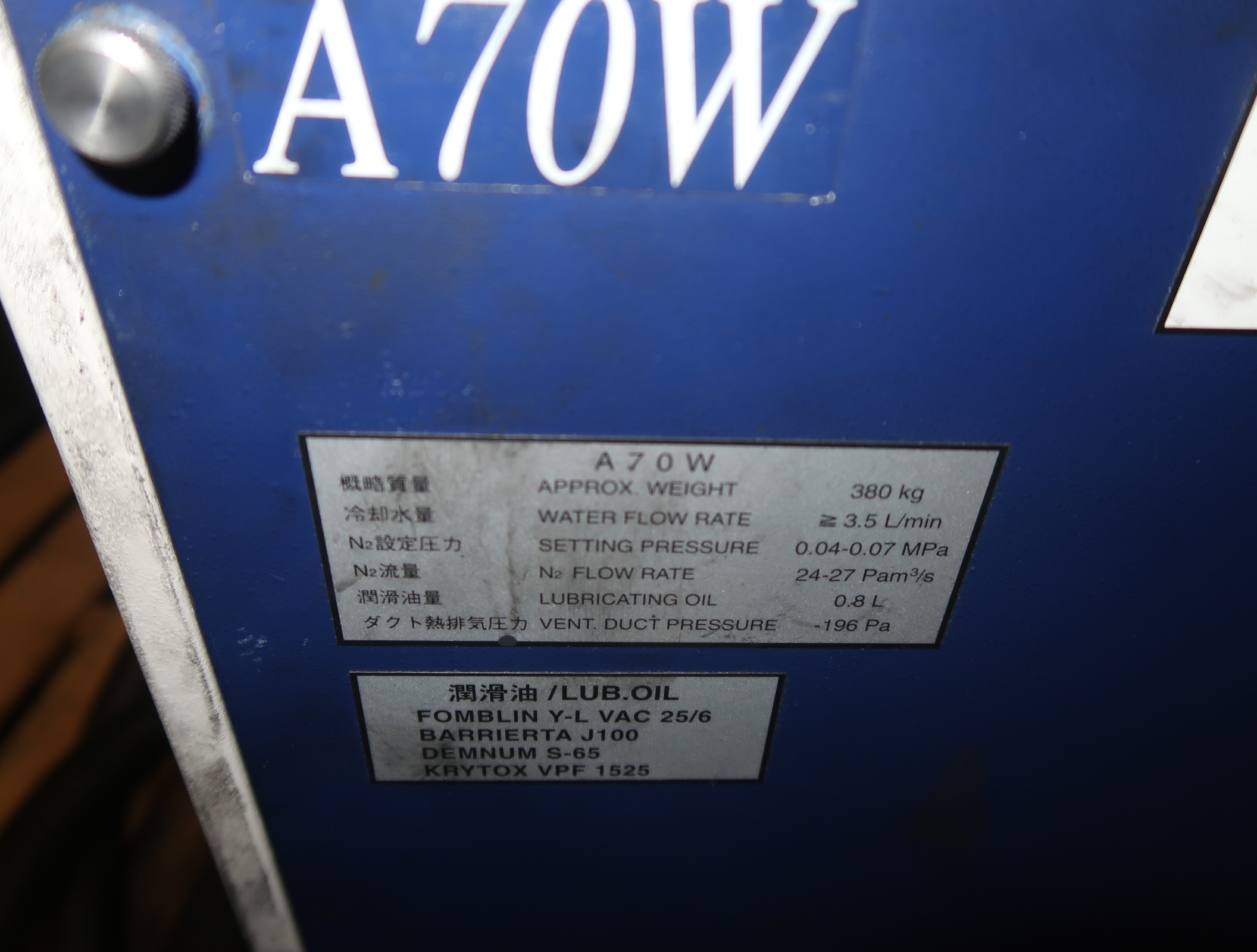Lot 23 - EBARA A70W VACUUM PUMP SN. D96230