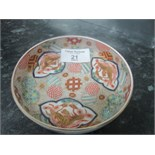 Lot 21 - Oriental porcelain saucer dish with iron red and gilt decoration (signed + with old labels to base)
