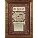 A LARGE OTTOMAN FRAMED ILLUMINATED PAINTING OF THE KABAA AND ISLAMIC CALLIGRAPHY