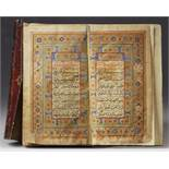 A LEATHER-BOUND QURAN FROM KASHMIR
