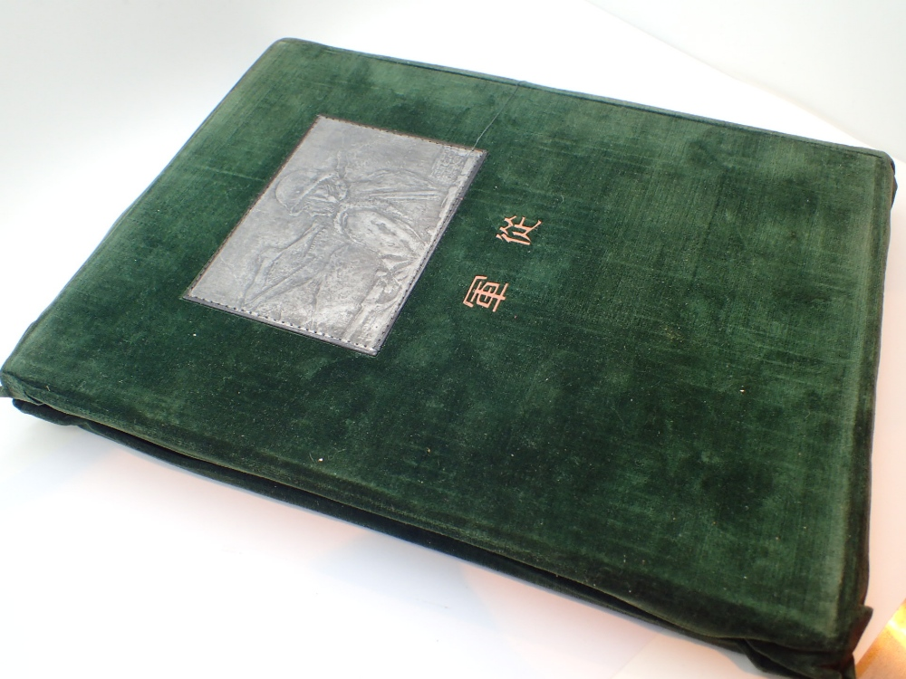 Lot 1493 - Folio sized Japanese Manchurian Conflict