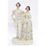 """19th century Staffordshire figure group """"Princess Royal and ERII of Prussia"""","""