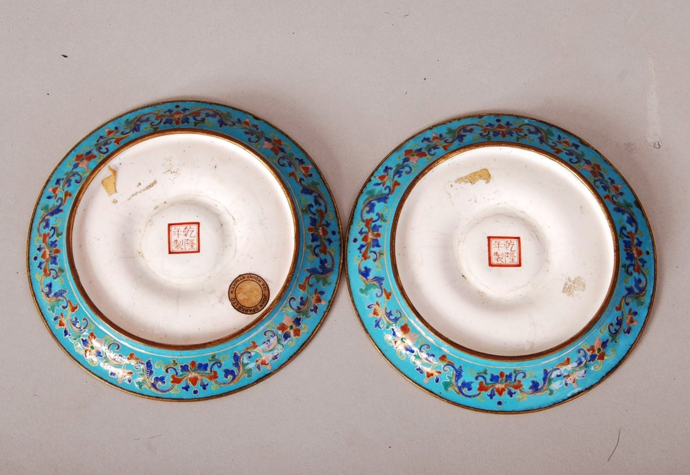 Lot 35 - Pair of Chinese painted enamel dishes, each decorated with bats amongst scrolling lotus, a band of