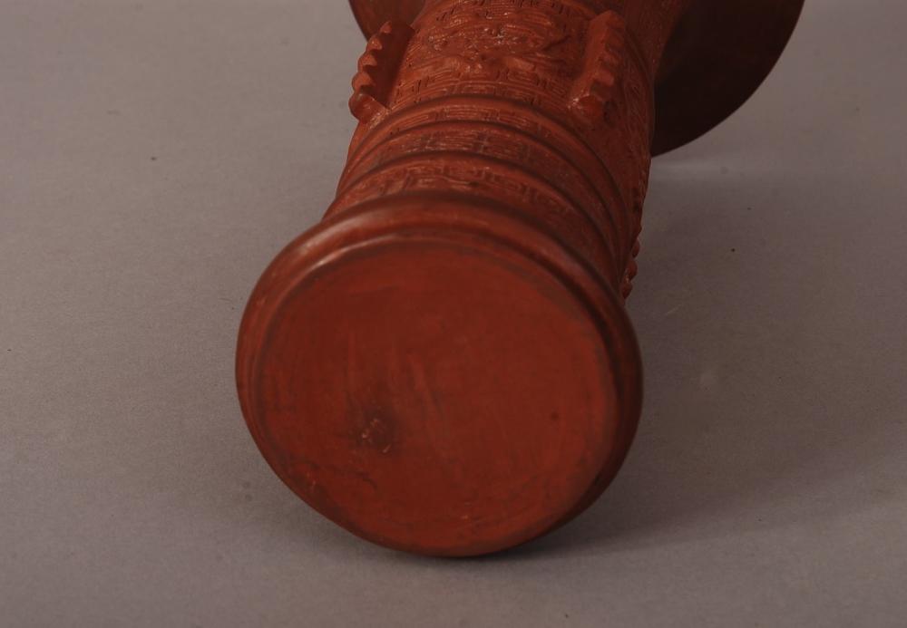 Lot 29 - C19th Chinese Zisha archaistic gu-shaped vase, 23cm high